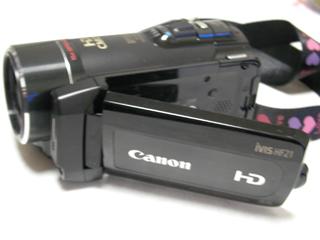 ハンディカム データ復旧 Canon iVIS HF21 静岡県沼津市のお客様