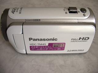 ハンディカム データ復旧 パナソニック HDC-TM45 鹿児島県鹿児島市のお客様