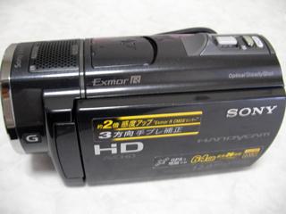 ハンディカム データ復旧 SONY HDR-CX520V 神奈川県横浜市のお客様