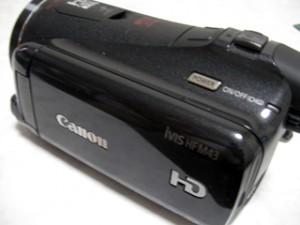 ハンディカム データ復旧 Canon iVIS HF M43 愛知県小牧市のお客様