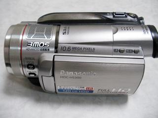 ハンディカム データ復旧 Panasonic HDC-HD300 岐阜県岐阜市のお客様