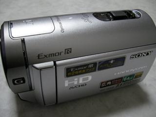 ハンディカム データ復旧 SONY HDR-CX500V 栃木県鹿沼市のお客様