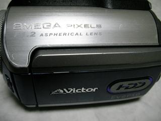 ハンディカム データ復旧 Victor Everio GZ-MG255-A 神奈川県横浜市のお客様
