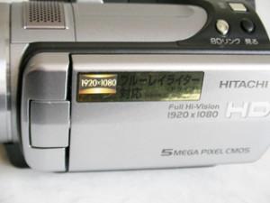 ハンディカム データ復旧 HITACHI WOOO DZ-HD90 北海道札幌市のお客様
