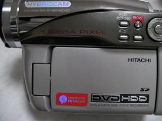 ビデオカメラ データ救出 HITACHI DZ-HS403 愛知県みよし市のお客様