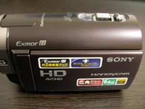 ハンディカム データ復旧 SONY HDR-CX370V 東京都文京区のお客様
