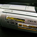 ハンディカム データ復旧 SONY HDR-XR500V 埼玉県ふじみ野市のお客様