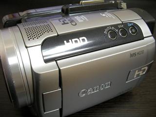 Canon iVIS HG10 のデータ復旧