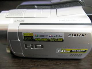 ハンディカム データ救出 SONY HDR-SR11 茨城県つくば市のお客様