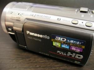 Panasonic HDC-TM750 データ復旧