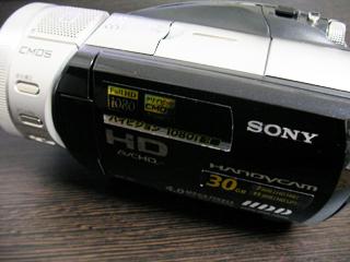 SONY HDR-SR1 ハンディカム のデータ復旧 埼玉県さいたま市のお客様