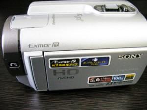 ハンディカム データ復旧 ソニー HDR-XR350V 東京都千代田区のお客様