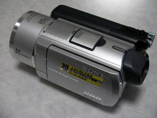 ビデオカメラ データ復旧 ソニー DCR-SR100 岩手県下閉伊郡のお客様