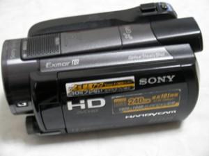 ビデオカメラ データ復旧 SONY HDR-XR520 東京都新宿区のお客様
