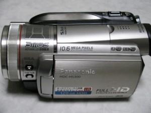 ビデオカメラ データ復旧 Panasonic HDC-HS300 東京都杉並区のお客様