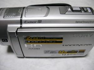 ハンディカム データ復旧 SONY HDR-CX500V 長野県長野市のお客様