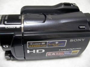 ハンディカム データ復旧 SONY HDR-XR550V 川崎市麻生区のお客様