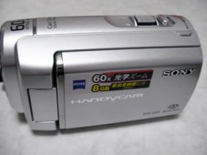 ハンディカム データ復旧 SONY DCR-SX41 東京都町田市のお客様