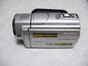 ビデオカメラ データ復旧 SONY HDR-CX500V 神奈川県横浜市のお客様