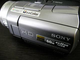 ビデオカメラ データ復旧 SONY HDR-SR7 長崎県対馬市のお客様