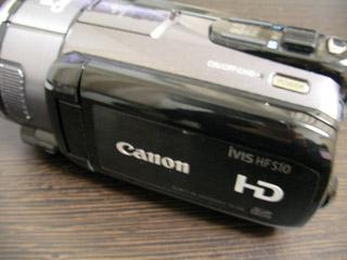 iVIS HF S10 ビデオカメラ復元 子どもが操作して消した