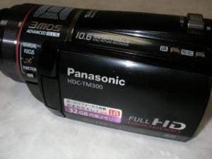 ビデオカメラ データ復旧 Panasonic HDC-TM300 神奈川県相模原市のお客様