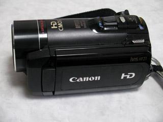 ハンディカム データ復旧 Canon IVIS HF21 神奈川県厚木市