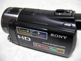 ハンディカム データ復旧 SONY HDR-CX550V 東京都町田市