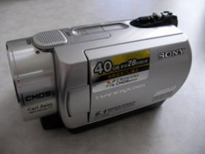 ハンディカム データ復旧 SONY DCR-SR300 東京都江東区
