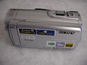 ハンディカム データ復旧 SONY HDR-CX170 神奈川県横浜市