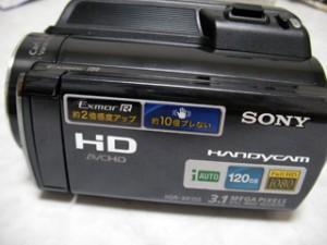 ハンディカム データ復旧 SONY HDR-XR150 神奈川県厚木市