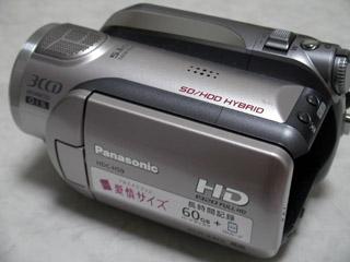ハンディカム データ復旧 Panasonic HDC-HS9 東京都町田市