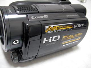 ハンディカム データ復旧 SONY HDR-SR520V 神奈川県横浜市