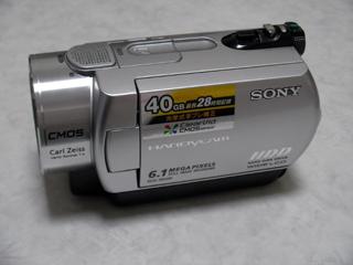ハンディカム データ復旧 SONY DCR-SR300 神奈川県横浜市
