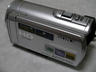 ハンディカム データ復旧 SONY HDR-CX170 神奈川県藤沢市