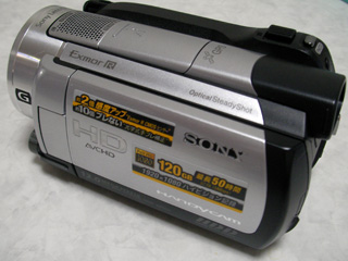 ハンディカム データ復旧 SONY  HDR-XR500V 東京都品川区