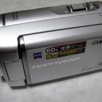 ハンディカム データ復旧 SONY DCR-SX41 東京都江東区