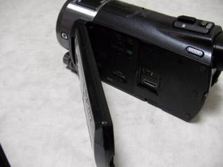 ハンディカム データ復旧 SONY HDR-CX550V 神奈川県藤沢市