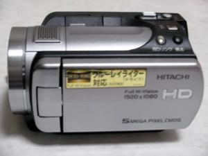 ハンディカム データ復旧 日立 DZ-HD90 神奈川県戸塚区