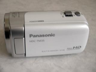 ビデオカメラ データ復旧 Panasonic HDC-TM35 山梨県甲府市のお客様