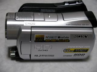 ハンディカム データ復旧 SONY HDR-SR11 兵庫県三木市