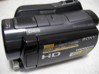 ハンディカム データ復旧  SONY HDR-SR12 静岡県袋井市