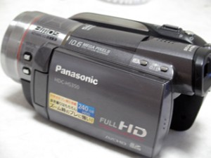 Panasonic HDC-HS350 データ復旧 東京都町田市