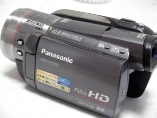 ビデオカメラ データ復旧 Panasonic HDC-HS350 東京都町田市