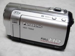 ハンディカム データ復旧 Panasonic HDC-TM60 神奈川県横須賀市