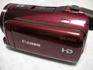 ハンディカム データ復旧 Canon iVIS HF M41 福岡県豊前市のお客様