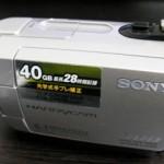 ハンディカム データ復旧 SONY DCR-SR300 宮城県黒川郡のお客様