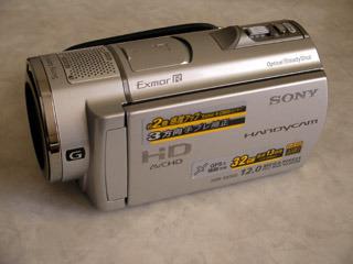 ハンディカム データ復旧 SONY HDR-CX500 愛知県豊田市