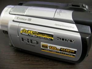 ハンディカム データ復旧 SONY HDR-XR500 千葉県船橋市