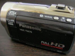 ハンディカム データ復旧 Panasonic HDC-TM70 静岡県富士市